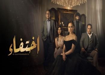 بلاغ لوقف عرض مسلسل مصري يروج للتدخين والمخدرات