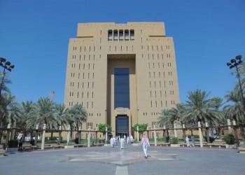 حصر ممتلكات رجل أعمال سعودي مديون بـ11 مليار ريال