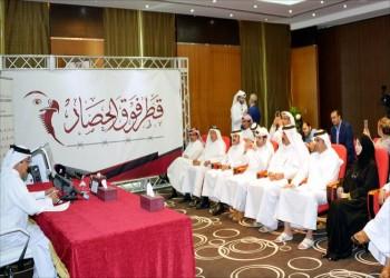 قطر تقاطع منتجات دول الحصار