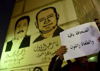 السلطات المصرية تحاصر  مواقع التواصل عبر قانون الصحافة الجديد