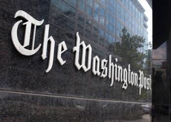 واشنطن بوست تحقق حلم خاشقجي وتطلق صفحة عربية