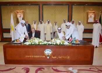 الكويت وقبرص توقعان مذكرة تفاهم حول التعاون الهيدروكربوني