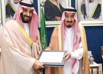 «رايتس ووتش» تندد بقانون جديد لمكافحة الإرهاب في السعودية