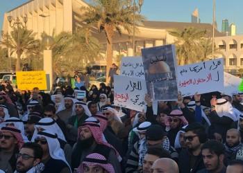بالصور .. وقفة احتجاجية دعما للأقصى في الكويت