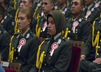 للمرة الأولى في تركيا.. محجبة تدخل الكلية الحربية البرية