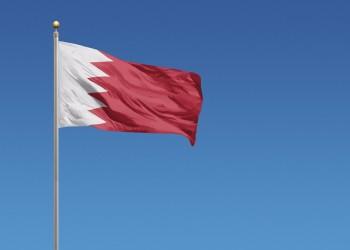 البحرين توقف صرف إعانة التعطل عن العمل دون أسباب