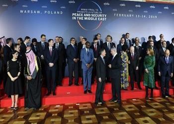 عن مؤتمر وارسو وإيران و«التطبيع»