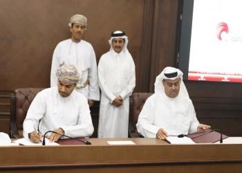 شراكة قطرية عمانية لتخزين وتصدير مادة «الجابرو»