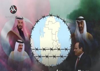 «إيكونوميست»: مقاطعة قطر تنقلب على من نفذها