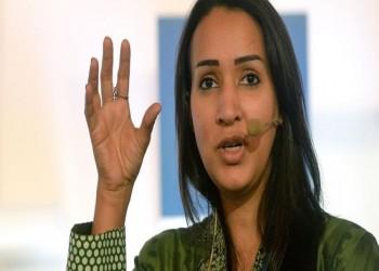 """ناشطة سعودية تغادر """"تويتر"""" و""""فيسبوك"""" لأنها لا تشعر بالأمان"""