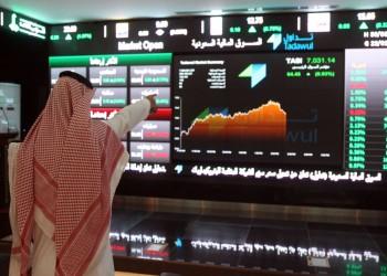 ترقية البورصة الكويتية لمرتبة الأسواق الناشئة وتأجيل انضمام السعودية