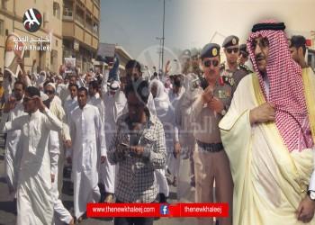 الحراك الشيعي السعودي