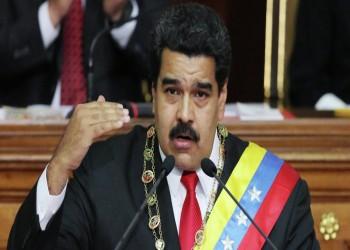 مادورو: لسنا متسولين وسأمنع استعراض المساعدات الانسانية