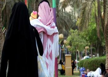 10 آلاف زواج و5 آلاف طلاق بالسعودية خلال شهر