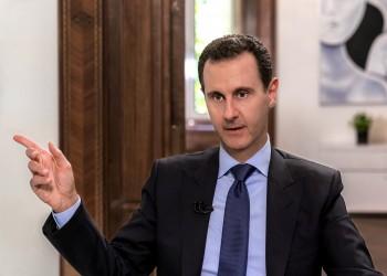 تفاصيل جديدة عن وثيقة داعمي الإرهاب بحسب نظام الأسد
