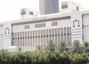 حبس 19 كويتيا 10 سنوات بتهمة الانضمام لـ«الدولة الإسلامية»
