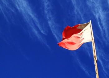 """البحرين تترشح لعضوية """"مجلس حقوق الإنسان"""" التابع للأمم المتحدة"""