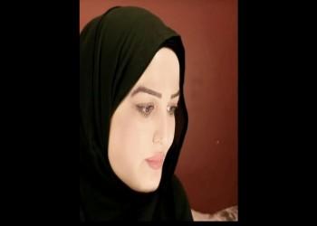 كاتبة سعودية تهرب من انتهاكات القحطاني وتطلب اللجوء لهولندا