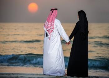 جدل سعودي عبر «تويتر» حول اختبار «قياس للمقبلين على الزواج»