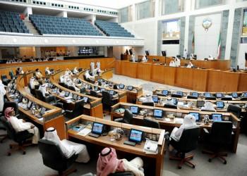 لجنة للتحقيق في تورط برلمانيين كويتيين بـ«شبهة فساد»