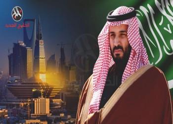 «جيوبوليتيكال فيوتشرز»: إصلاحات «بن سلمان» تهدد استقرار المملكة