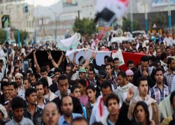 السـعـودية.. اليمنيون والحـرب والسّـخـرة