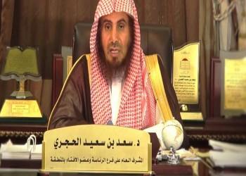 السعودي صاحب فتوى «الربع عقل»: «زلة لسان» في 2013