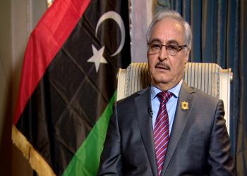 «حفتر» ينحني أمام العاصفة الدولية وحظوظه بحكم ليبيا تتراجع