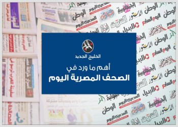 صحف مصر تتابع استجواب 400 راهب وتطمئن على الدين الخارجي