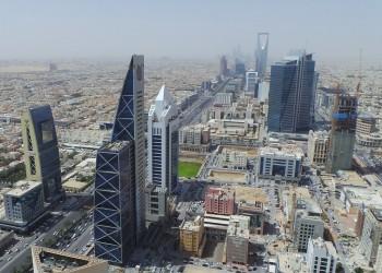 السعودية.. توقيف 8874 شخصا بتهم الفساد الإداري عام 2017