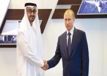 بالفيديو.. الإمارات توقع مع روسيا إعلان شراكة استراتيجية