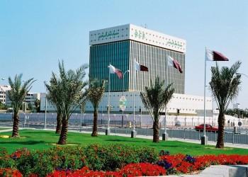 قطر.. ارتفاع الاحتياطيات الأجنبية لـ39 مليار دولار في أغسطس