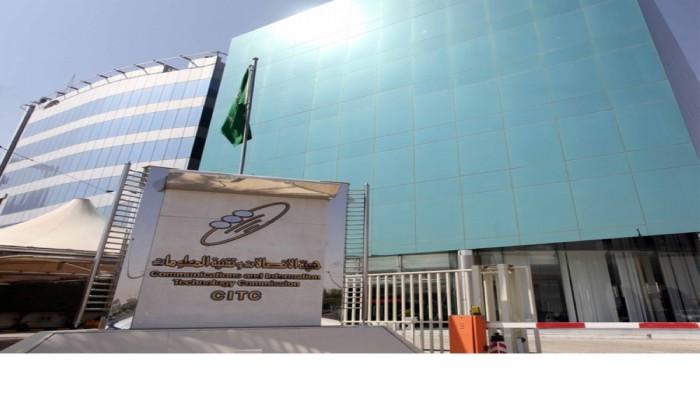 السعودية تعتزم منع الاتصالات الصوتية والمرئية عبر التطبيقات المجانية