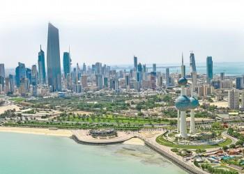 موازنة الكويت 2018: خفض العجز وزيادة الدعم ونمو الأجور