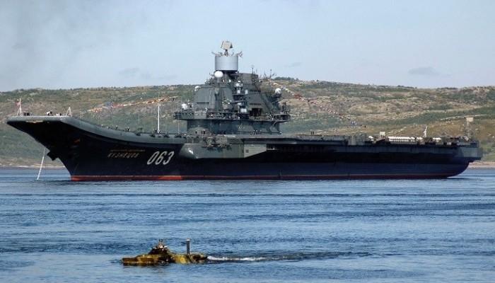 حاملة الطائرات الروسية الوحيدة «كوزنيتسوف» تبحر إلى المتوسط قبل نهاية العام الجاري