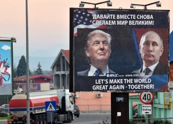 لقاء ترامـب - بوتين وضبـط الأداء الإيراني