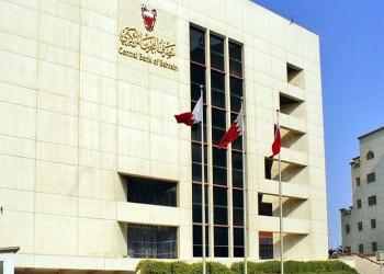 المركزي البحريني يدرس توسيع الحوكمة لتشمل النوافذ الإسلامية