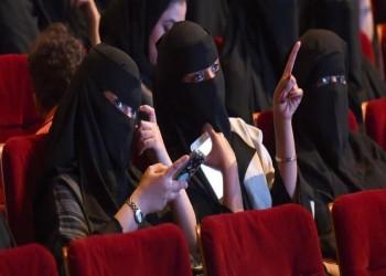 عرض 4 أفلام سعودية في «بيت السينما»