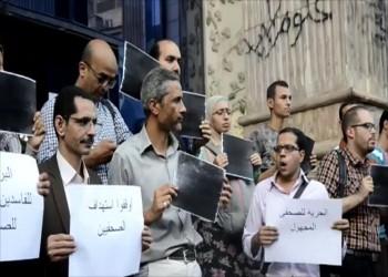 9 منظمات حقوقية مصرية تطالب نقيب الصحفيين الجديد بالانحياز للحريات