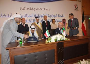 40 اتفاقية ومذكرة تعاون لتعزيز التعاون بين الكويت والجزائر