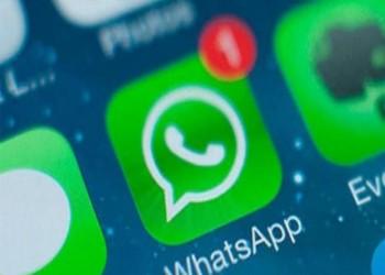 ثغرة تخترق خصوصية مستخدمي واتس آب عبر آيفون