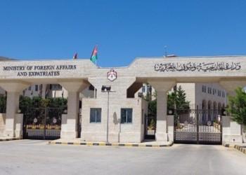 الأردن يوافق على استقبال السفير الإسرائيلي الجديد