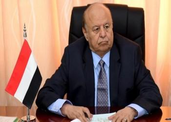 استقالة وزيرين يمنيين وسط انتقادات لقيود سعودية على «هادي»