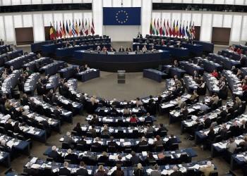 الإمارات والبحرين على قائمة الاتحاد الأوروبي السوداء للملاذات الضريبية