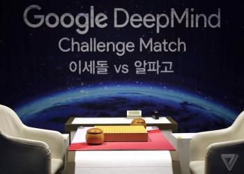 التحدي الثاني لـ«جوجل»: هل سينتصر الذكاء الاصطناعي على الإنسان؟