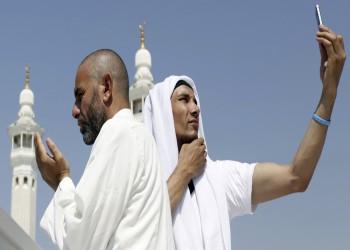 الإفتاء المصرية: «السيلفي» جائز ولا يبطل الحج أو العمرة
