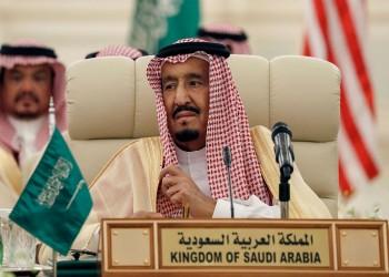 السعودية تقطع علاقتها مع كندا بسبب انتقادها اعتقال ناشطين