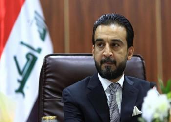 العراق: نسعى لإنهاء حالة الخصومة بين الأشقاء العرب