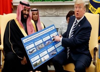 من دعم ترامب إلى حملات الكونغرس.. دليل للنفوذ السعودي بواشنطن