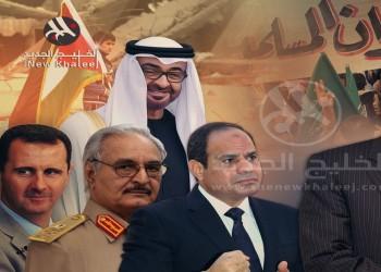 دول جـوار ليبيا وأزمـة الخـليـج